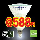 Jdr110v40w-e11-5-m