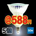 Jdr110v50w-e11-5-m