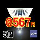 Jr12v20wgu53-5-m