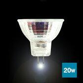ハロゲン電球 ハロゲンランプ 12V 20W ミラー付き 口金 GZ4 GU4 MR11 φ35 広角 ラウダ LAUDA JR12V20W-GZ4