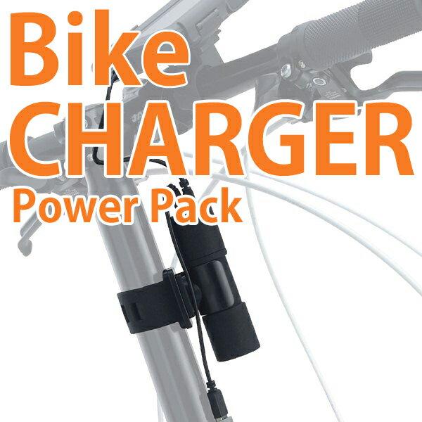 自転車の 自転車 スマホ 充電 : Smartphone Holder