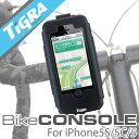 TiGRA Sport BikeCONSOLE iPhone5 iPhone5S iPhone5C 自転車 バイク ホルダー 防水防塵 自転車 マウントケース ナビ iPhone アイフォン ドライブレコーダー サイクルコンピューター スポーツ・アウトドア 自転車 アクセサリー・グッズ キャリーバッグ・収納ケース