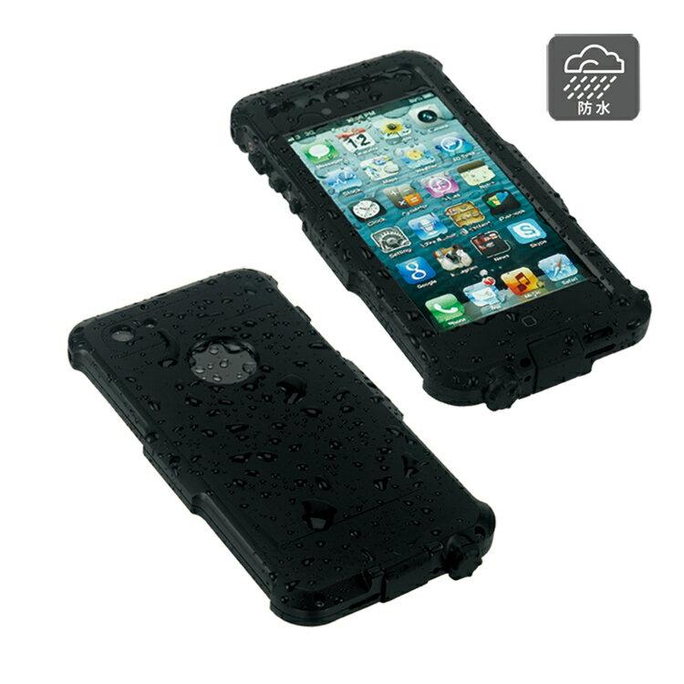 ... 防水 防塵 アルミ iPhone5S iPhone