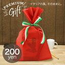 Gift_sm_cellular_m1