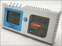 【送料無料】二酸化炭素測定器 オフィスや工場内の二酸化炭素測定 環境試験に スカイニー製 SM-4106 (Lauda)■