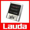 【アウトレット】デジタルFMトランスミッター(iPhone・iPod・MP3・MD・CD対応) XL-742Z(Lauda)ラウダ