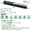 [free shipping] TEC( technical center) hidescan3 portable handy scanner monochrome color both correspondence Lauda Lauda