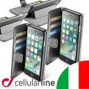 iPhone7ケース iPhone7 iPhone 6s plus 5s iPhone6 iPhone5 カバー 手帳型 レザー Cellularline セルラーライン ブランド アイフォン6 アイフォン6s スマホケース おしゃれ メンズ 男性 白 iphoneケース|携帯ケース スマホ 携帯カバー アイホンケース アイフォンケース