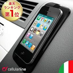車載ホルダー iPhone iPhone7 アクセサリー Plus スマートフォン スマホ スタンド iPhone6 アイフォン7 Xperia Galaxy セルラーライン Cellularline|スマホホルダー カー用品 車載用 携帯ホルダー スマートフォンホルダー ホルダー 車 <strong>スマホスタンド</strong> 車用品