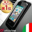 車載ホルダー iPhone iPhone7 アクセサリー Plus スマートフォン スマホ スタンド iPhone6 アイフォン7 Xperia Galaxy セルラーライン Cellularline カー用品 車用品 カーアクセサリー スマホホルダー 車載用 携帯ホルダー スマホスタンド スマートフォンホルダー