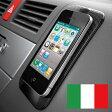 iPhone スマホ 車載 ホルダー 車載ホルダー 車載用スマホホルダー 車 携帯ホルダー スマートフォン スタンド Cellularline セルラーライン ブランド 海外