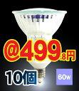 Jdr110v60w-e11-10-m