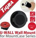 TiGRA Sport Mount Case ウォールマウント 汎用マウントのセット品 Mount U-WALL Wall Mount MC-U-SET アクセサリー スマホホルダー スマホケース マウント スマートフォン ホルダー 携帯ホルダー スマホ タブレット 自転車ホルダー iPhone7 ロードバイク バイク ケース 用