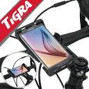 スマートフォン ホルダー Xperia スマホ ロードバイク 防水 Galaxy TiGRA Sport ティグラスポーツ|自転車用スマホホルダー 自転車スタンド スマホケース android クリップ 携帯ホルダー 防水ケース アイフォン iPhone 6 Plus アイホン バイク 充電 ナビ スマホグッズ