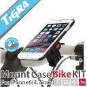 TiGRA Sport iPhone6s iPhone6s Plus iPhone 自転車 ホルダー バイク ホルダー スマホ スマートフォン 自転車 ホルダー 防水 ナビ ロードバイク アイフォン ドライブレコーダー サイクルコンピューター MC-IPH6-BK MC-IPH6P-BK