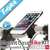 TiGRA Sport iPhone7 iPhone6s Plus バイク スマホ スマートフォン 防水 ロードバイク アイフォン MC-IPH6-BK MC-IPH6P-BK|自転車用スマホホルダー バイクホルダー マウントホルダー スマートフォンホルダー 携帯ホルダー 自転車ホルダー 防水ケース 自転車スタンド