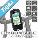 Tigra_bikeconsoleken