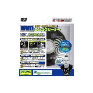 You can use semi permanent DVD lens cleaner Blu-ray support! It can also be used as a PS3! The scheduled maintenance! Niki Lauda (Lauda) XL-790 ■