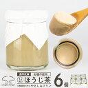低糖質 プリン 6個セット 75g×6個 やさしみプリン ほうじ茶 砂糖不使用 瓶入り ラフ&ラフ デザート 贈り物 濃厚 無添加 糖質80%OFF