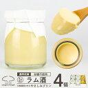 低糖質 プリン 4個セット 75g×4個 やさしみプリン ラム酒 砂糖不使用 瓶入り ラフ&ラフ デザート 贈り物 濃厚 無添加 糖質80%OFF