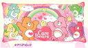 【2009年5月発売】【ケアベア】●ロングピロー(ピンク)