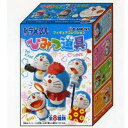 [entering 1BOX/8 unit] [doraemon 】● ひみつ tool]
