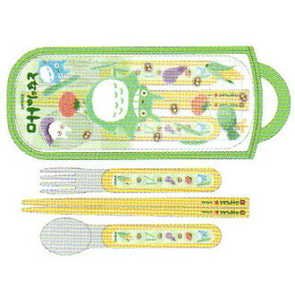 -Food washing machine-enabled slide-trio set TCS1A ★, please ★ ☆ kitchen tools ☆ and Toro