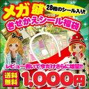 Bl29mega-fuku1092_a