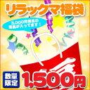 Bf04sanx-fuku782_b