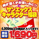Bf04sanx-fuku782_c