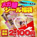Cc50seal-fuku1204_a