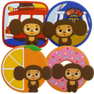 -1284 Coasters, set of 4