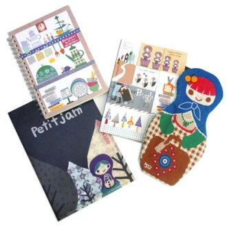 -1420 プチジャム stationery bags