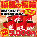 Cj50-fuku1570