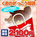 Da50-fuku1751_a