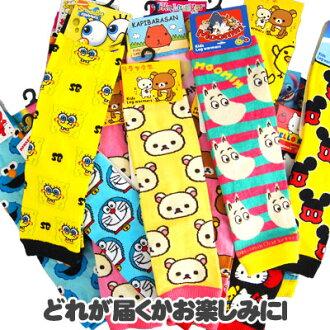 -2126 兒童襪套設置 3 英尺