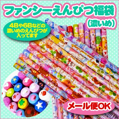 1017 Fancy pencils ( dark order ) bags