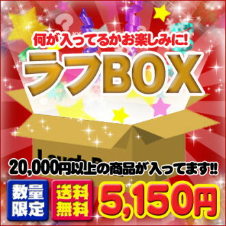 -611 rough BOX
