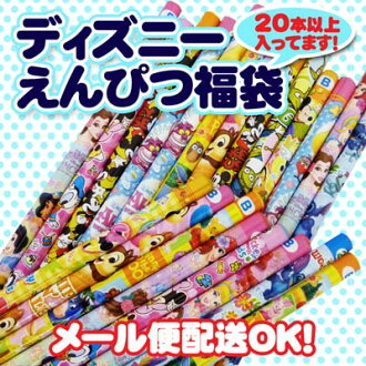 645 Disney anime pencil bags