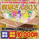 Laughboxkanji-10000a