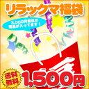 Bf04sanx-fuku782sour