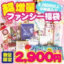 Bj02fancy-fuku964_i