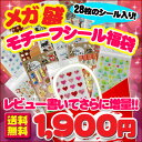Cc29seal-fuku1218_f