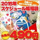 Da50-fuku1732_b