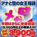 Dk50-fuku2198_2