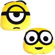 【福袋・ラッピング不可】●2908【ミニオン】フェイスクッションセット(スチュワート+ボブ)