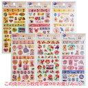 【福袋・ラッピング不可】3008【ディズニー】ポイントマスキングシール福袋(5枚入り)