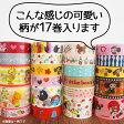 【福袋・ラッピング不可】●2984【キャラクター】ファンテープ17巻セット