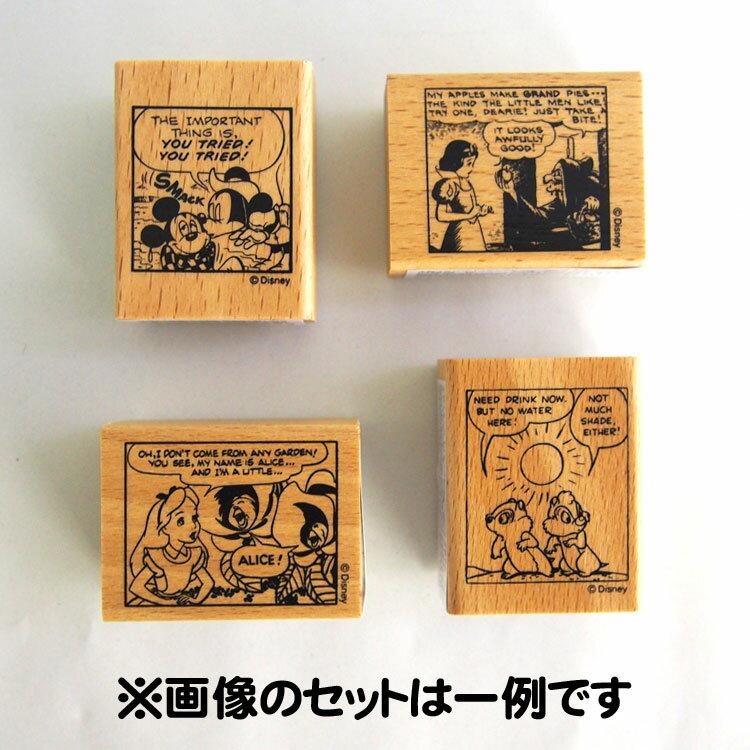 ディズニー木製スタンプ4個セット(コミック)
