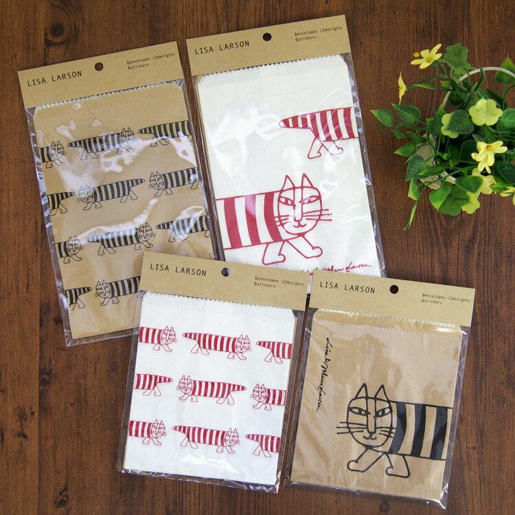 リサ・ラーソン紙袋4種セット